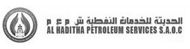 Al Haditha